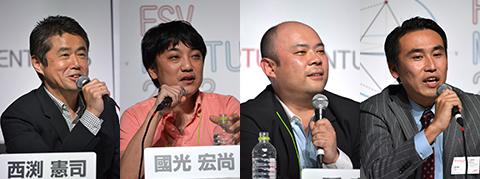 meetup2013審査員