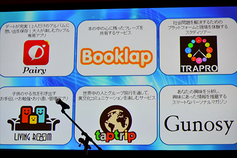 meetup2013_03